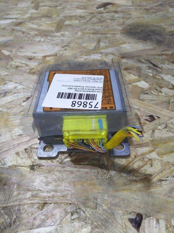 Блок управления airbag Nissan Bluebird QU14 QG18DD