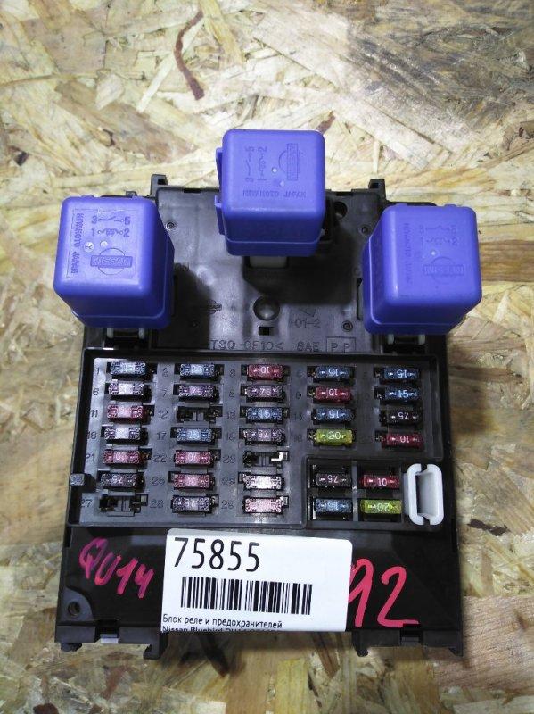 Блок реле и предохранителей Nissan Bluebird QU14 QG18DD