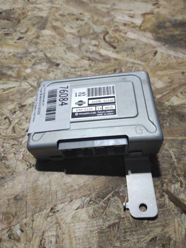 Блок управления кпп Nissan Bluebird HU14 SR20DE