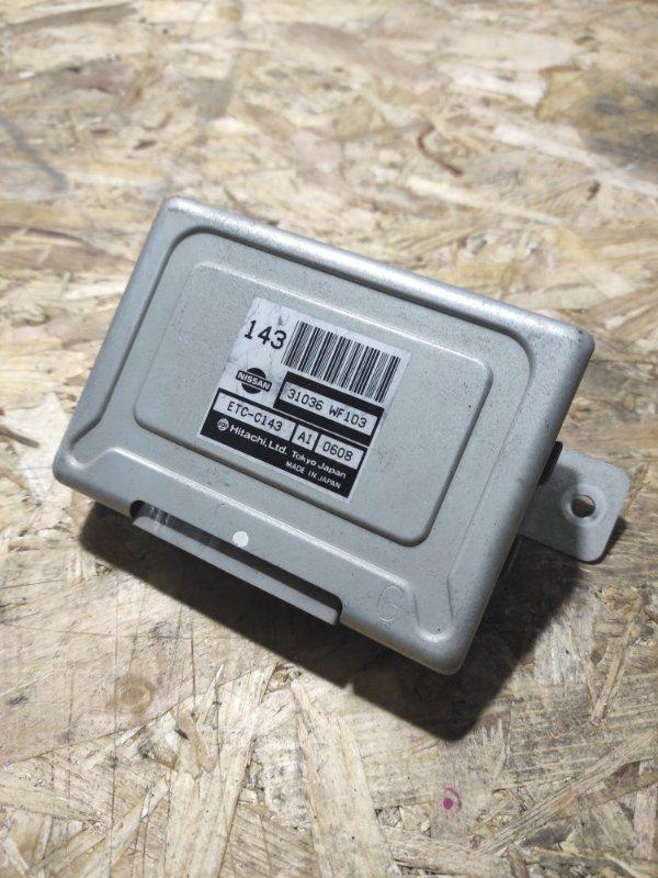 Блок управления кпп Nissan Liberty PM12 SR20DE