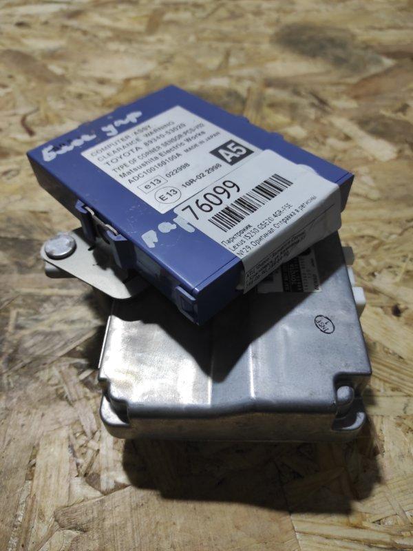 Парктроник Lexus Is250 GSE20 4GR-FSE