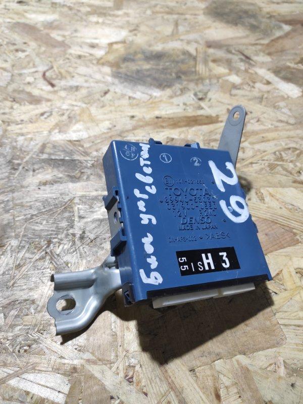 Блок управления освещением Lexus Is250 GSE20 4GR-FSE