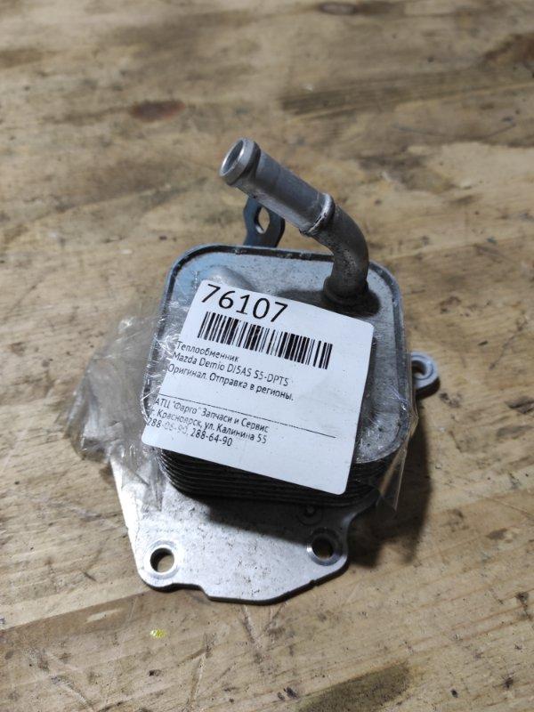 Теплообменник Mazda Demio DJ5AS S5-DPTS
