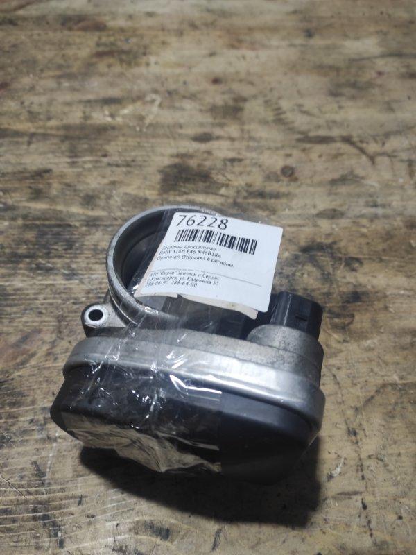 Заслонка дроссельная Bmw 316Ti E46 N46B18A