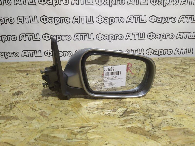 Зеркало боковое Nissan Avenir W11 QG18DE переднее правое