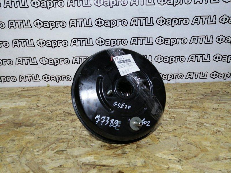 Вакуумный усилитель тормоза и сцепления Lexus Is250 GSE20 4GR-FSE