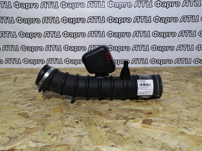 Патрубок воздушного фильтра Lexus Is250 GSE20 4GR-FSE