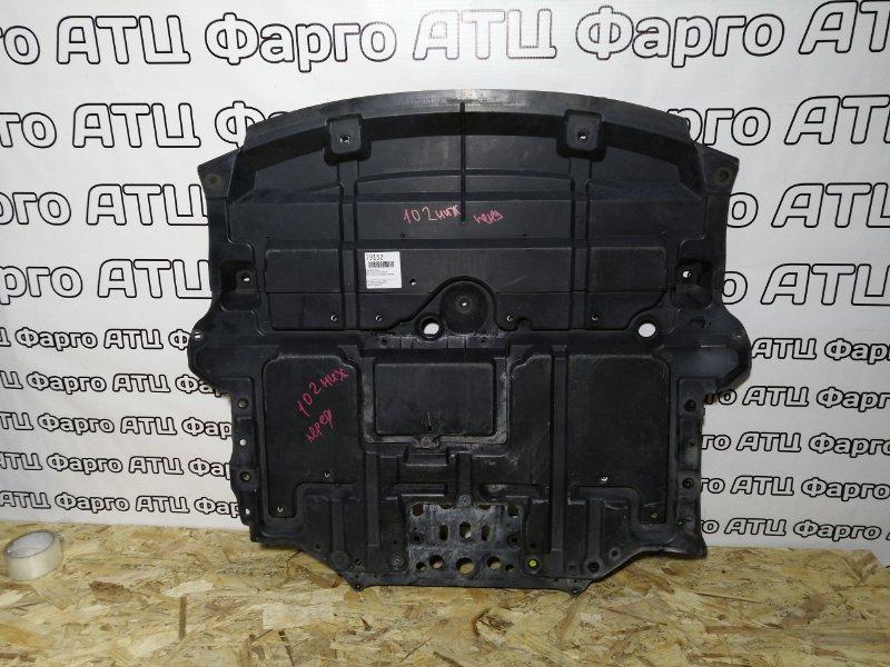 Защита двс Lexus Is250 GSE20 4GR-FSE передняя