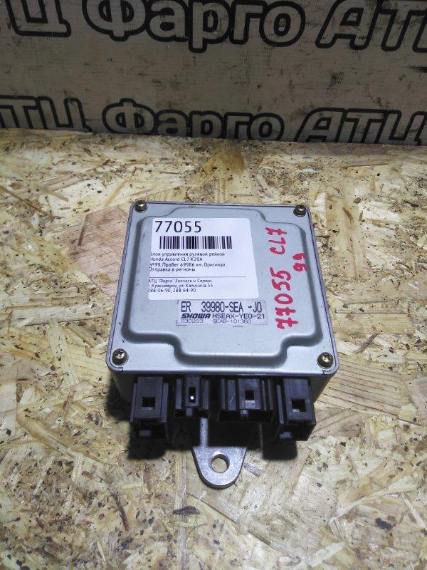 Блок управления рулевой рейкой Honda Accord CL7 K20A