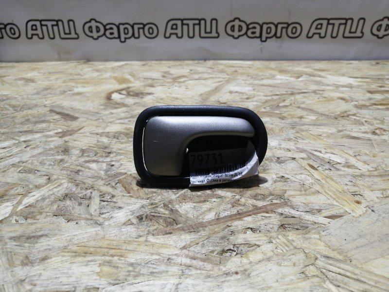 Ручка внутренняя Mazda Familia S-Wagon BJ5W ZL-VE передняя правая