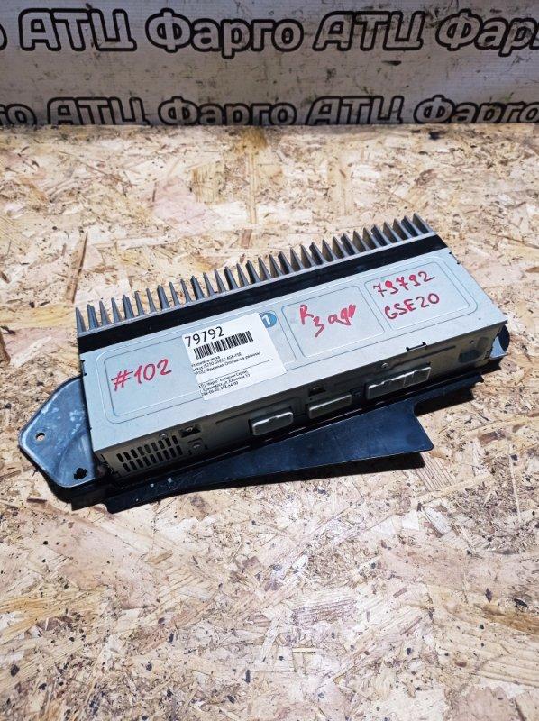 Усилитель звука Lexus Is250 GSE20 4GR-FSE