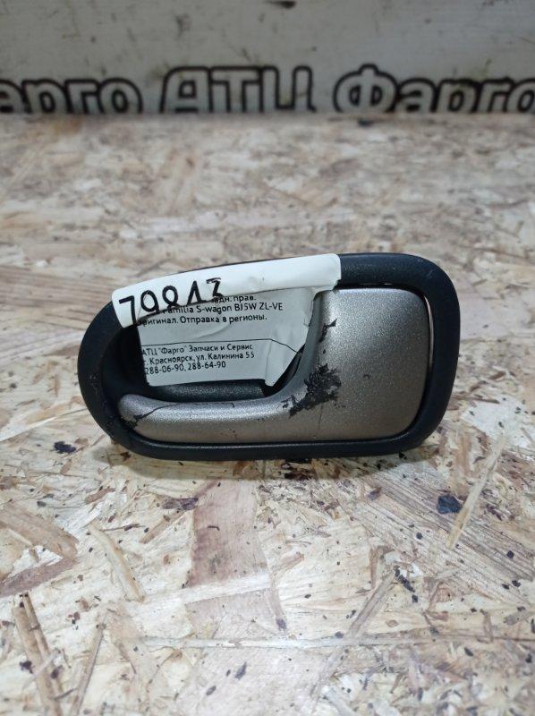 Ручка внутренняя Mazda Familia S-Wagon BJ5W ZL-VE задняя правая