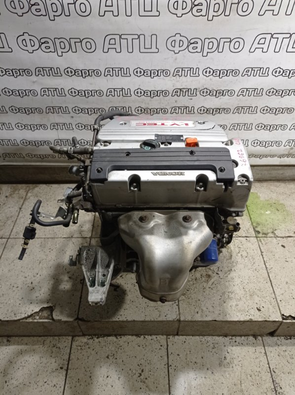 Двигатель Honda Accord CL9 K24A