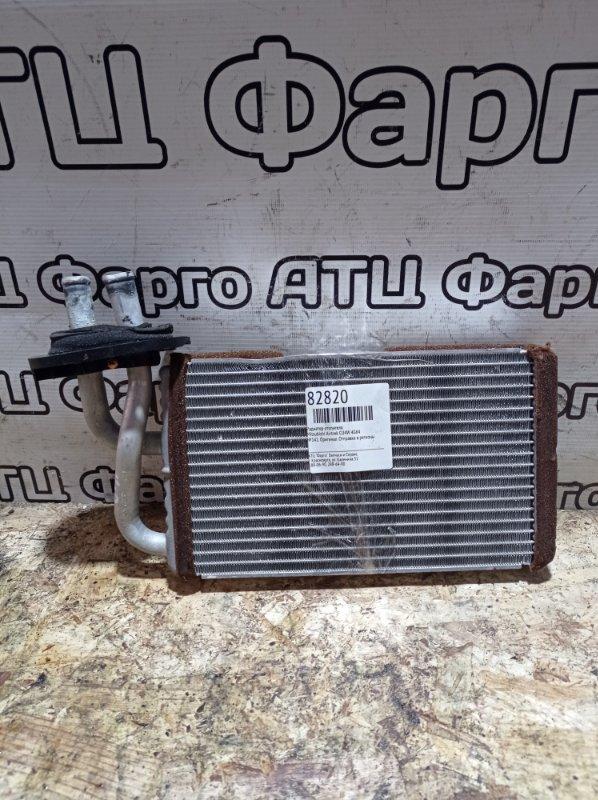 Радиатор отопителя Mitsubishi Airtrek CU4W 4G64