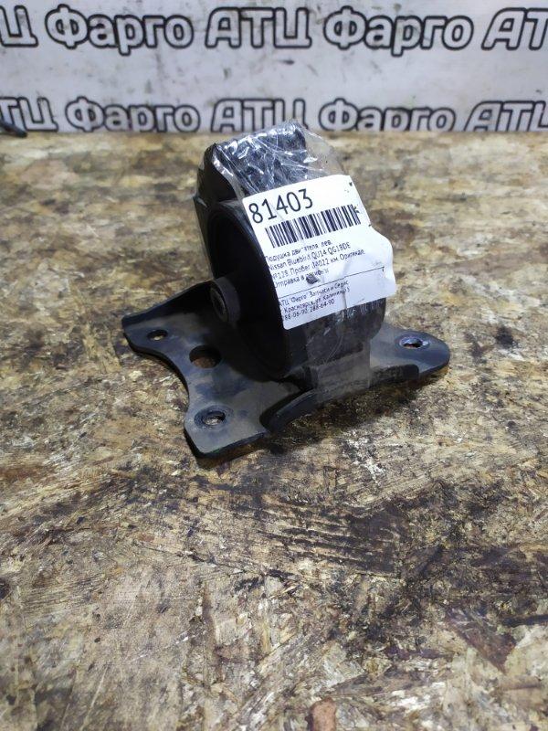 Подушка двигателя Nissan Bluebird QU14 QG18DE левая