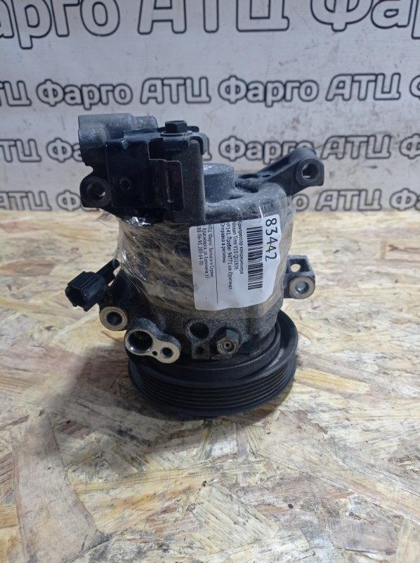 Компрессор кондиционера Nissan Tino V10 QG18DE