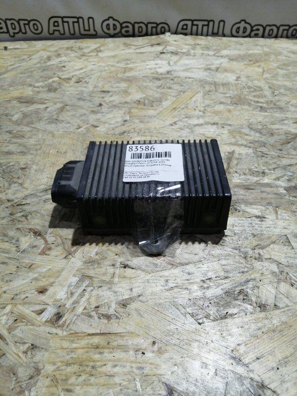 Блок управления впрыском топлива Mitsubishi Pajero Io H76W 4G93