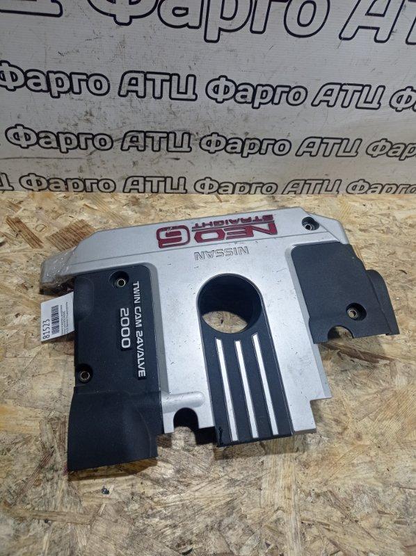Крышка на двигатель декоративная Nissan Laurel HC35 RB20DE
