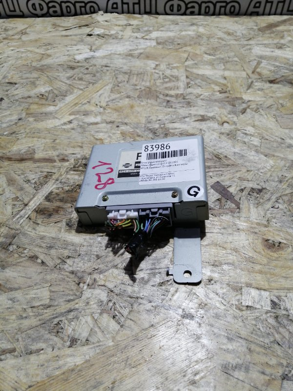 Блок управления кпп Nissan Bluebird QU14 QG18DE