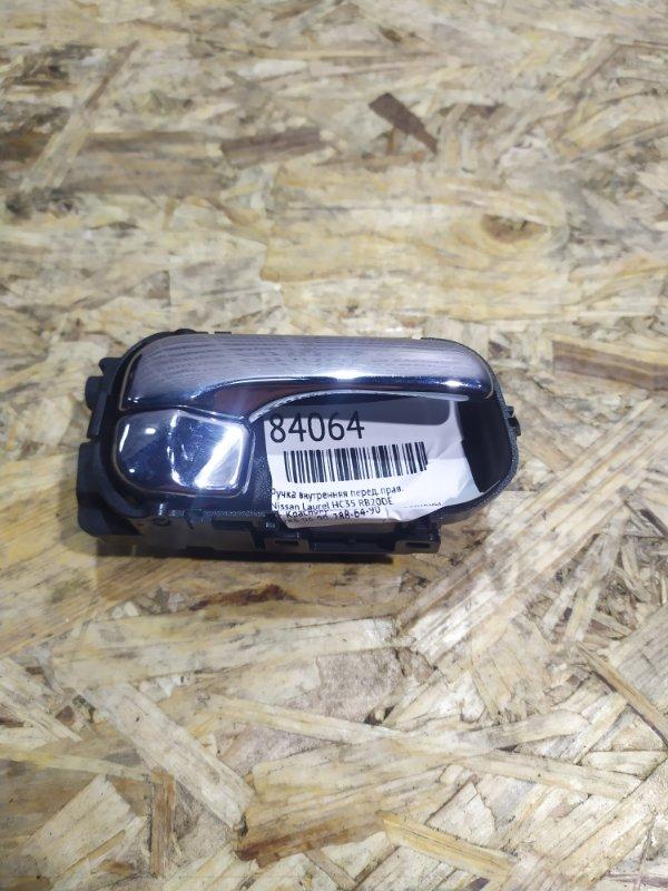 Ручка внутренняя Nissan Laurel HC35 RB20DE передняя правая