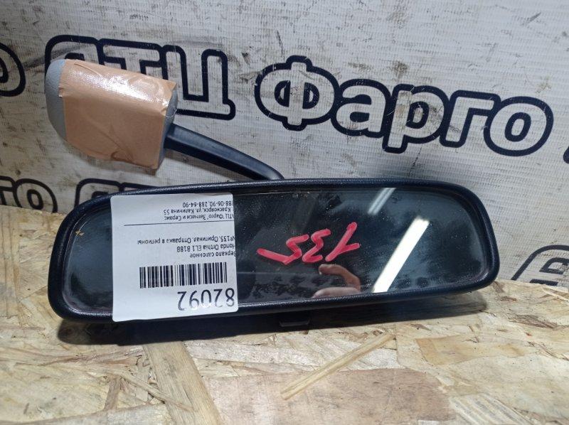Зеркало салонное Honda Orthia EL1 B18B