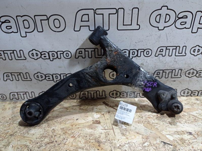 Рычаг подвески Toyota Premio ZZT240 1ZZ-FE передний правый нижний