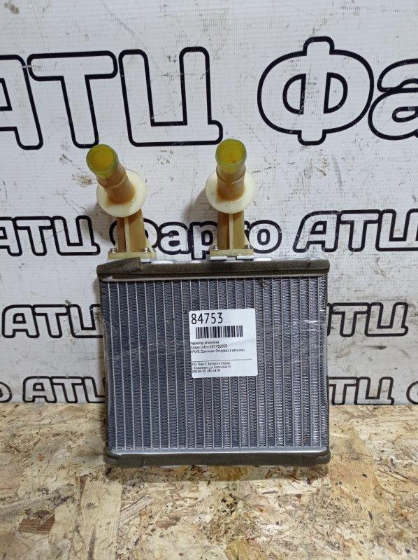 Радиатор отопителя Nissan Cefiro A33 VQ20DE