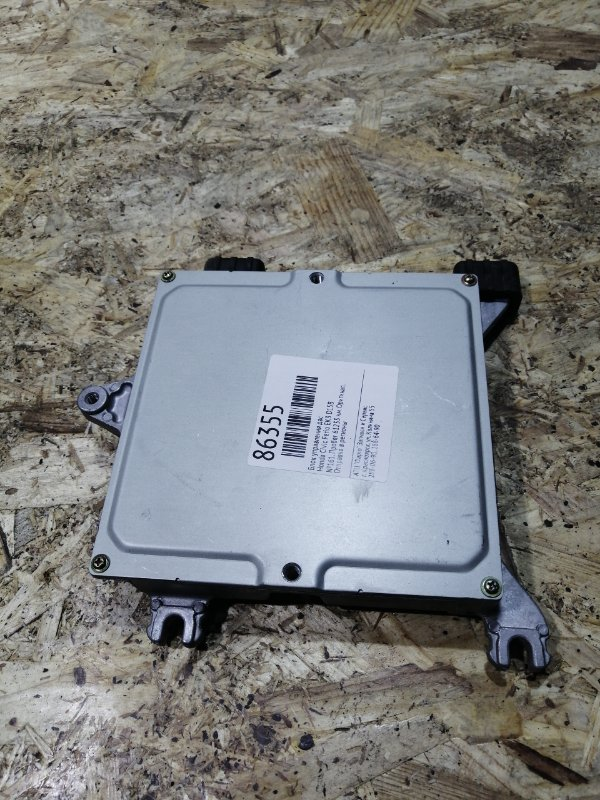 Блок управления двс Honda Civic Ferio EK3 D15B