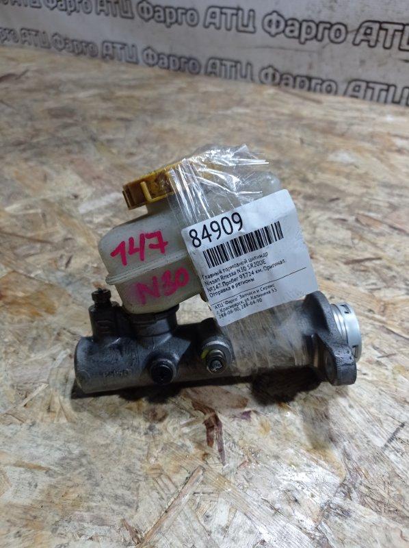 Главный тормозной цилиндр Nissan Rnessa N30 SR20DE