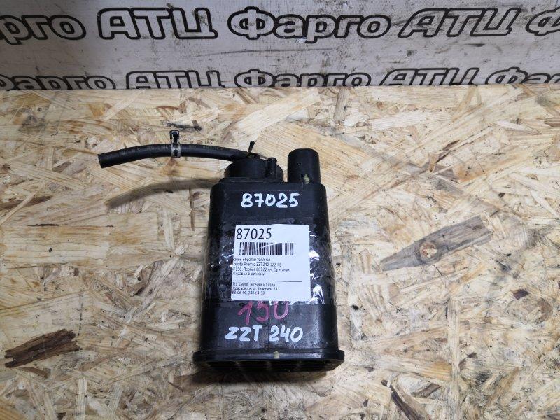 Бачок обратки топлива Toyota Premio ZZT240 1ZZ-FE