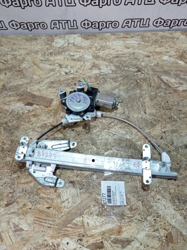 Стеклоподъемник Nissan Cefiro A33 VQ20DE задний правый