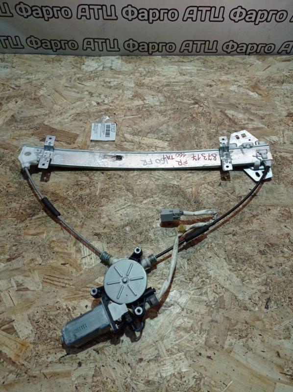 Стеклоподъемник Honda Avancier TA1 F23A передний правый