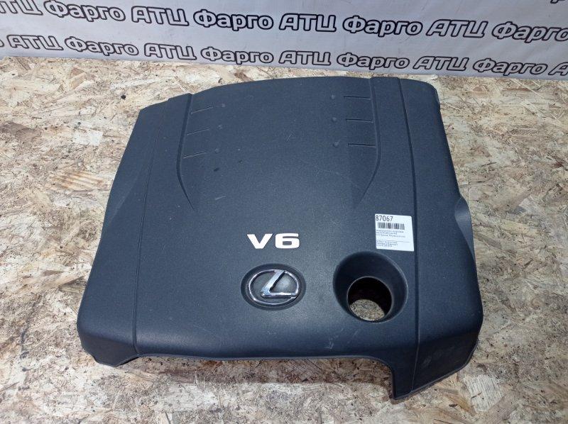 Крышка на двигатель декоративная Lexus Is250 GSE20 4GR-FSE