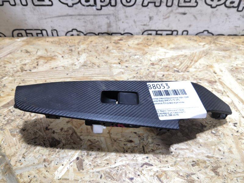 Кнопка стеклоподъемника Mazda Axela BM5FS P5-VPS задняя правая