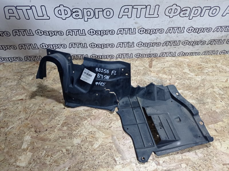 Защита двс Mazda Familia S-Wagon BJ5W ZL-DE передняя левая
