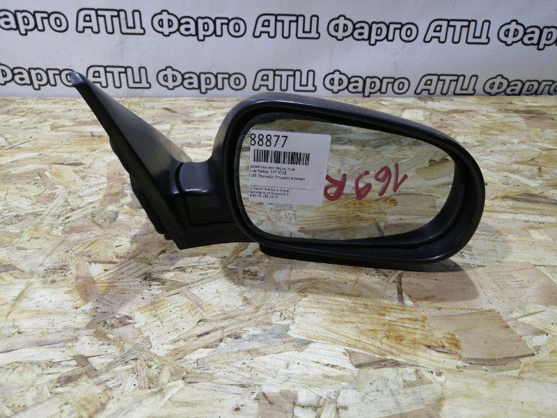Зеркало боковое Honda Partner EY7 D15B переднее правое