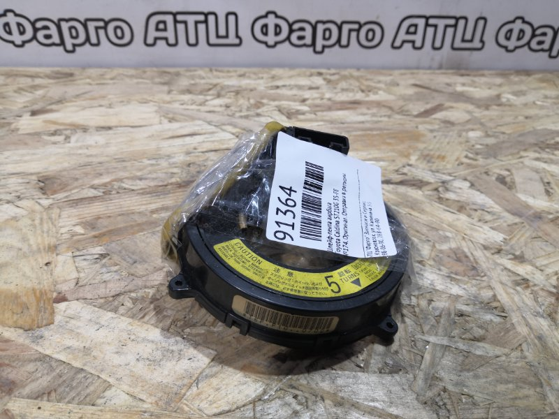 Шлейф-лента аирбага Toyota Caldina ST210G 3S-FE