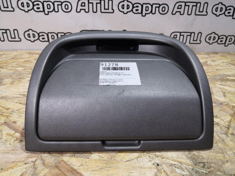 Бардачок Toyota Caldina ST210G 3S-FE