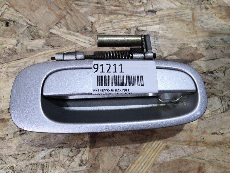 Ручка наружная Toyota Caldina ST210G 3S-FE задняя правая