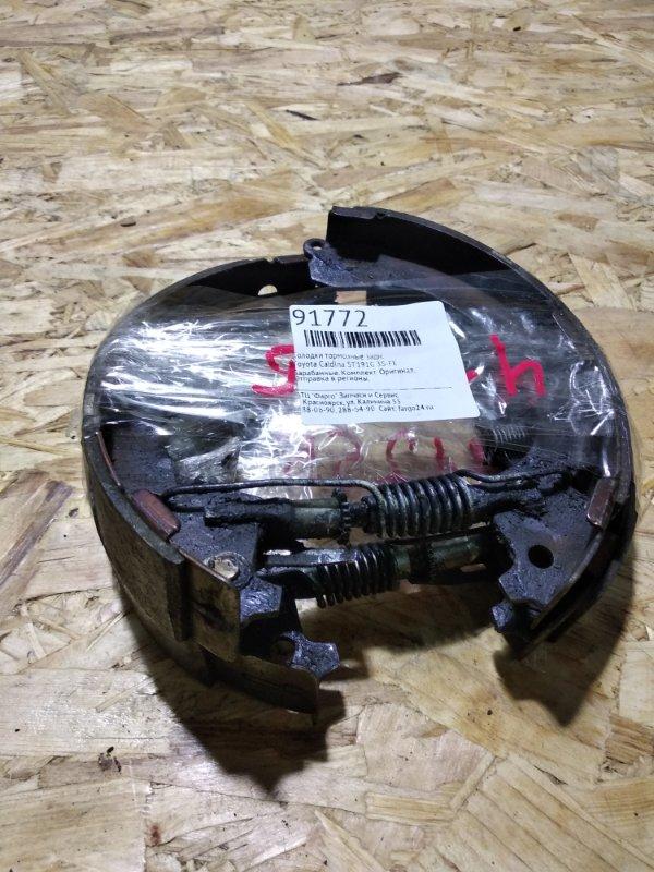 Колодки тормозные Toyota Caldina ST191G 3S-FE задние