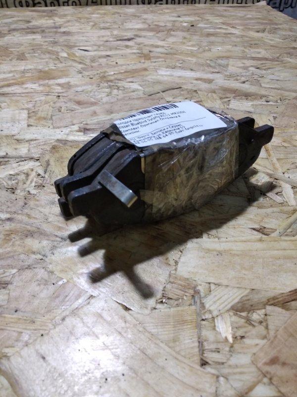 Колодки тормозные Nissan Bluebird Sylphy KG11 MR20DE передние