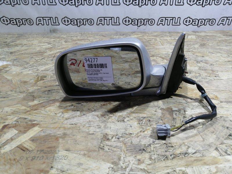 Зеркало боковое Honda Torneo CF4 F20B переднее левое
