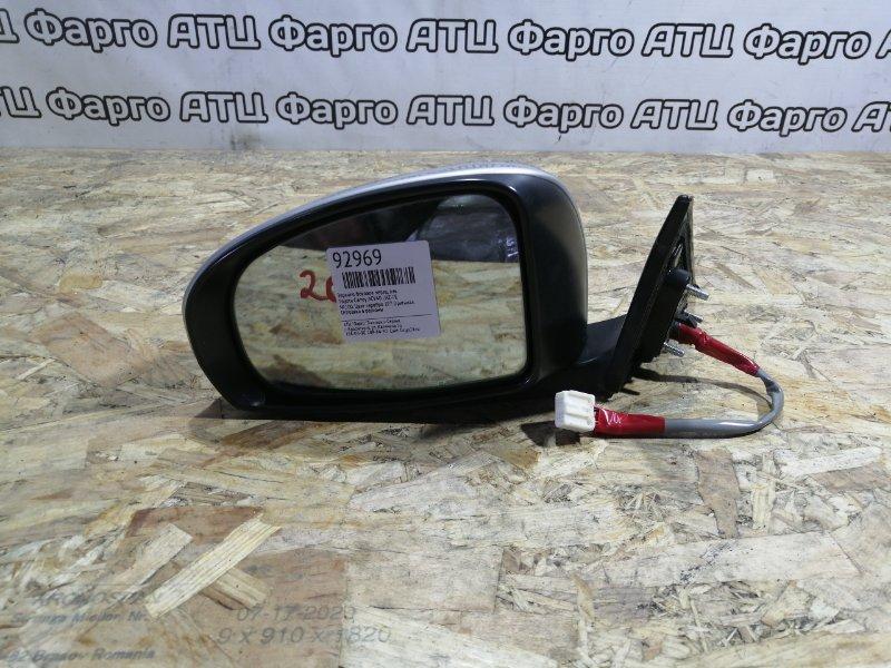 Зеркало боковое Toyota Camry ACV40 2AZ-FE переднее левое