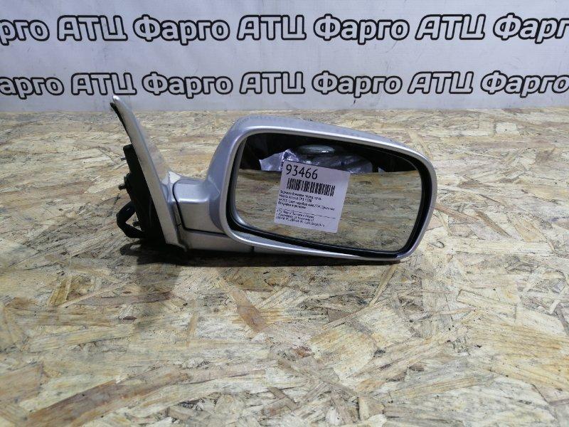 Зеркало боковое Honda Accord CF3 F18B переднее правое