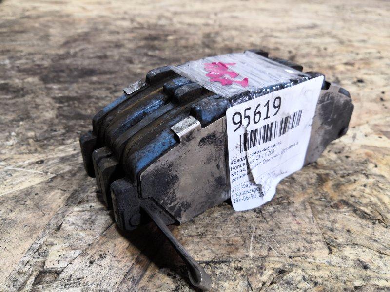 Колодки тормозные Honda Accord CF4 F20B передние