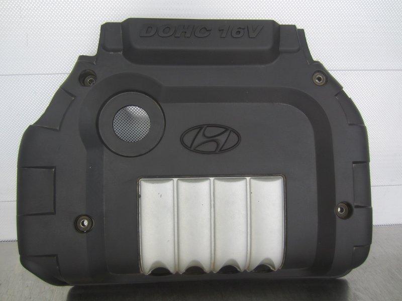 Крышка двигателя Hyundai Sonata Ef G4JP 2005