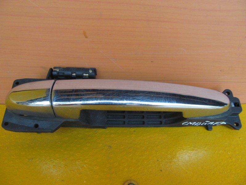 Ручка двери наружная Lifan Smily 2012 передняя правая