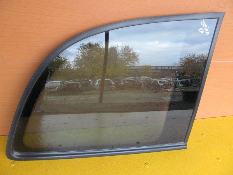 Форточка кузова Opel Zafira A 2002 задняя правая