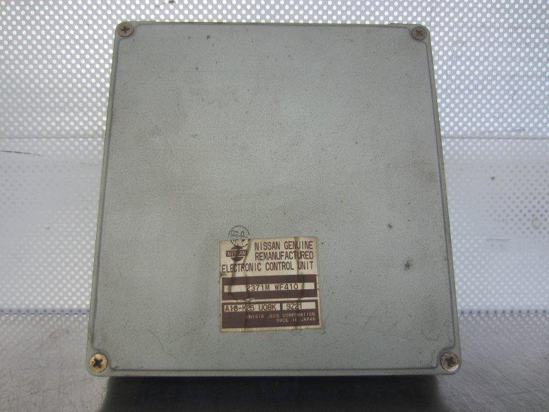 Эбу двс Nissan Liberty M12 PNM12 SR20DE 1999