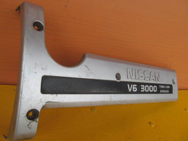 Крышка двигателя Nissan Maxima A32 VQ30